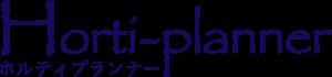 Horti-planner logo mark